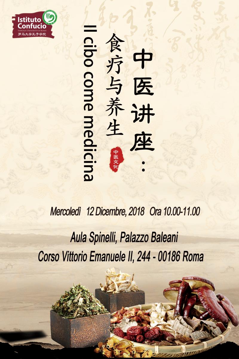 Conferenza: Il cibo come medicina - 12 dicembre, ore 10