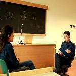 Corso individuale di lingua cinese