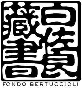 Fondo Bertuccioli
